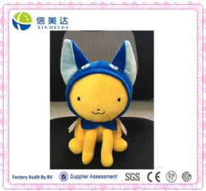 Wholesale Factory Price Cartoon Character Plush Toys in Stock pictures & photos