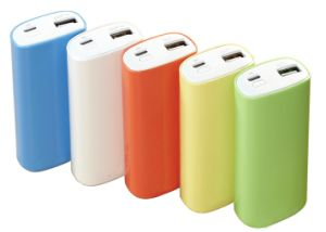 Power Bank WG0602 pictures & photos