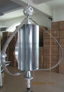 300W 12V Vertical Wind Turbine Generator for Sale pictures & photos