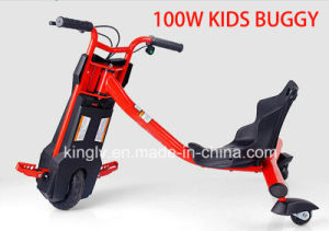 Cheap Factory Wholesale Mini Children Electric Sliding Tricycle pictures & photos