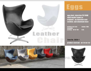 Egg Chair pictures & photos