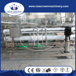 Automatic RO System Drinking Water Treatment Line pictures & photos