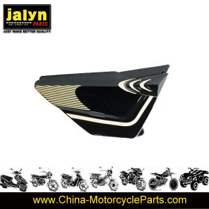 Lateral Cubierta/Board for Motorcycle pictures & photos