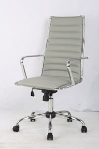 Lifting and Swivel PU Office Chair