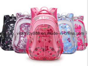 Primary Children Student Double Shoulder Bag Backpack Schoolbag (CY3329) pictures & photos