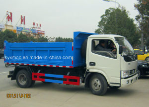 5cbm Sealed Dump Garbage Truck (EQ5070ZLJD4)