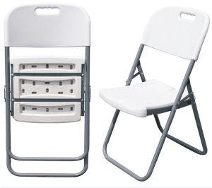 Plastic Folding Garden Chair pictures & photos