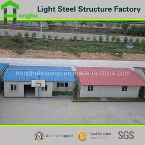 Low Cost Prefab House Plans Made in China pictures & photos