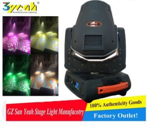 350W Moving Head Light with Beam and Pattern New Item