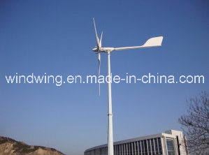 5kw Horizontal Axis Wind Power Mill with Ce Certificate pictures & photos
