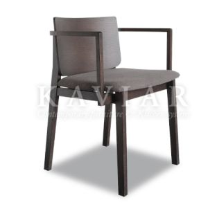 Kaviar Solid Oak / Walnut Frame and Leather Upholstered Dining Chair (RA105)