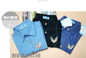 T1153 Hot Sale Chinese Brand High-Quality Fashion Boy Long Sleeve Shirt Cotton Plaid Letters Shirt with Turn-Down Collar for Wholesale pictures & photos