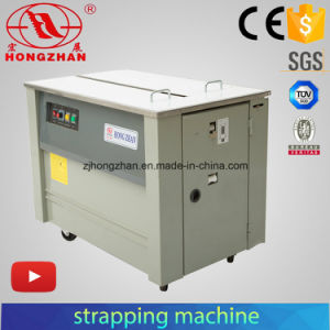 St900 Chinese Factory Packaging Machine Use for Strapping Small Box pictures & photos