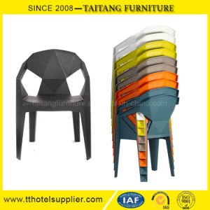 Outdoor Plastic Chair Geometry Chair pictures & photos