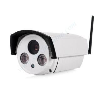 Waterproof Outdoor HD Megapixel Box IP WiFi Camera (IP-8807HW) pictures & photos