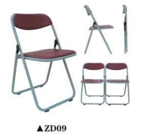 2016 Modern Used Folding Chairs Wholesale Superior Office Furniture China pictures & photos
