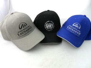 Custom 6 Panel Baseball Caps Hats Men Wholesale pictures & photos