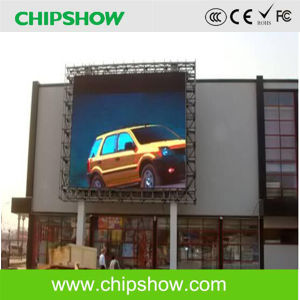 Chipshow AV16 Outdoor Full Color Ventilation LED Display pictures & photos