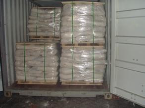 Sodium Humate, Water Soluble Organiic Fertilizer, Used in The Aquaculture, Farms, Animal Husbandry pictures & photos