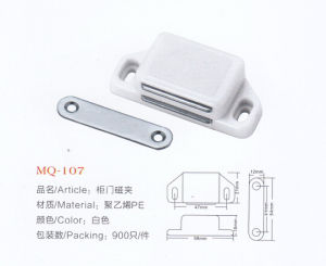 Double Magnetic Push Catch Magnet Cabinet Door Catches pictures & photos