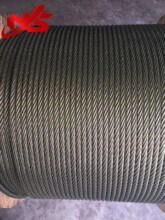 Ungalvanized Steel Cable 19X7 Anti Twisting pictures & photos