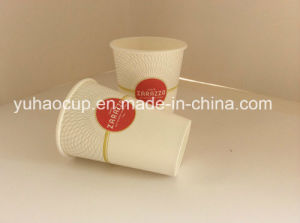 Europe Standard Paper Cup with Customized Logo (YH-L271) pictures & photos
