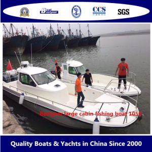 Bestyear Large Cabin Fishing Boat 1050 pictures & photos