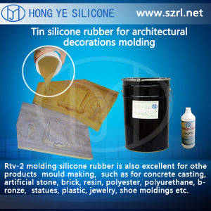 Silicone Rubber for Building Concret Mold Making (HY625, 630) pictures & photos