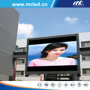 2015 Mrled P18mm Outdoor LED Screen/Outdoor LED Display in Africa (SMD5454) pictures & photos