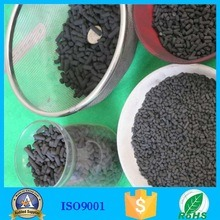 Coal Columnar Activated Carbon for Air Purification pictures & photos