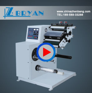 Slitting Machine with Foot Pedal for Japan Customer pictures & photos
