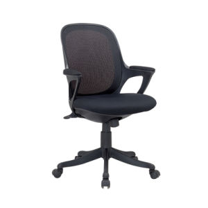 Modern Office Furniture Task Staff Mesh Plastic Computer Chair (FS-2016) pictures & photos