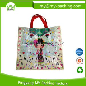 Newest Design Custom Printed Eco BOPP PP Woven Bag pictures & photos