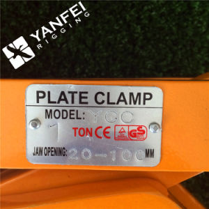 Clutch for Vertical Transportation of Metal Plates pictures & photos