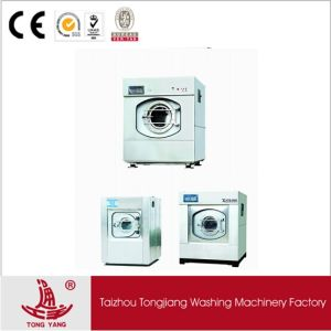 Hotel Laundry Equipment (Washer Extractor) pictures & photos