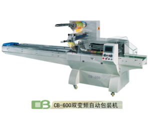 Flow Wrapping Packing Machine with Optional Touch Screen for Vegetable (CB-600)