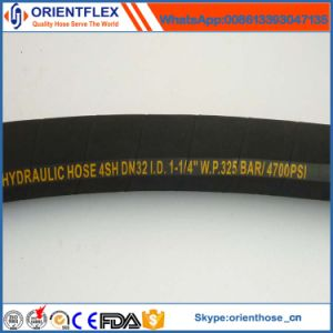 Flexible Steel Wire Reinforced High Pressure Rubber Hydraulic Hose pictures & photos