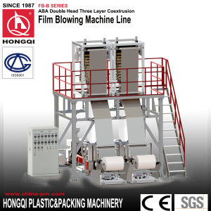 ABA Double Die Film Blowing Machine pictures & photos
