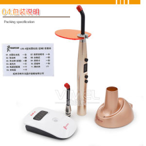 Woodpecker Dental Wireless LED Curing Light Aluminum Re-Chargeable LED. H pictures & photos
