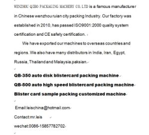 Qb-350 Model PVC Blister Packing Machine with Disk Table for Toothbrush/Toys Papercard Sealing pictures & photos
