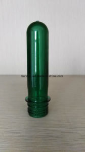 Water Bottle Preform Mould pictures & photos