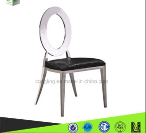 Oval Back Leather Stainless Steel Dining Chair for Home Furniture