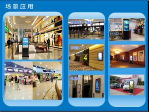 Wall-Mounted on-Line Version Android for Advertising Machine pictures & photos