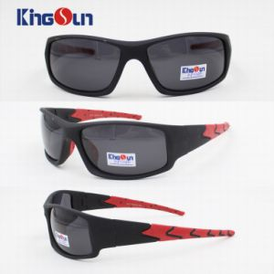 Sports Glasses Kp1045 pictures & photos