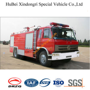 3.5ton Dongfeng Dry Powder Fire Truck Euro2 pictures & photos
