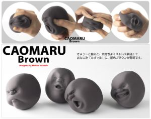 TPR material Janpan Caomaru Human Face Stress Reliever Ball with 4 Design pictures & photos