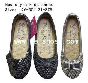 New Style Fashion Kids Single Shoes Ballet Flats Girls (mm171-1) pictures & photos
