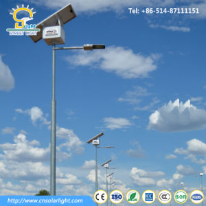 80W Solar Powered Street Lights for Highway pictures & photos
