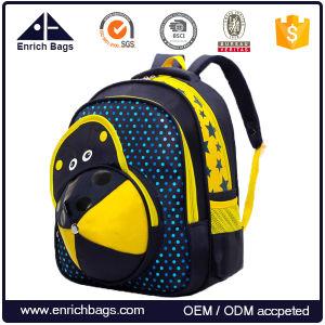 Wholesale Cute Cartoon Kids School Bag Child Shoulder Book Bag pictures & photos