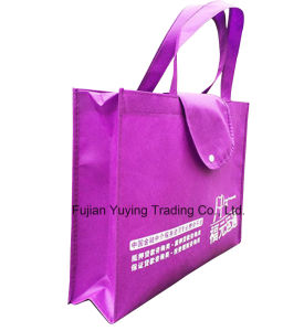 Non Woven Shopping Tote Bag with Cutomed Size (YYNWB051) pictures & photos